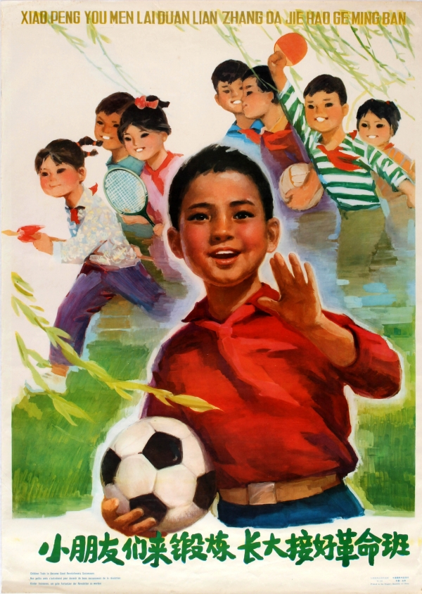 Original Vintage Posters Gt Sport Posters Gt Children