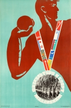 Physical Culture And Sport USSR