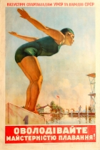 Become A Master Swimmer USSR Diver