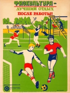 Physical Exercise Best Rest After Work USSR Football Cycling