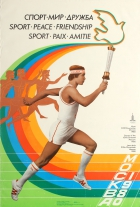 Moscow Olympics 1980 Sport Peace Friendship