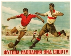 Football National Sport Ukraine