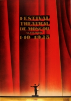Theatre Festival Moscow 1935 Intourist