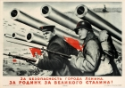 Leningrad Security Stalin Koretsky Finnish War