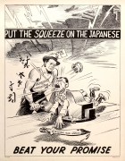 Anti Japan Squeeze Japanese WWII USA Home Front