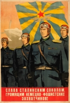 Stalin Hawks WWII USSR Red Army Air Force Pilots Nazi Invaders
